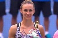 Украинская теннисистка выиграла турнир в Китае
