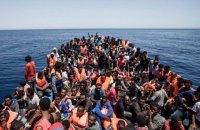 У побережья Италии спасли 1100 мигрантов