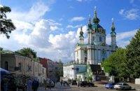 Врятуємо Андріївський – врятуємо Київ