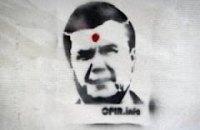 В Киеве задержали нескольких человек за красную точку на лбу Януковича