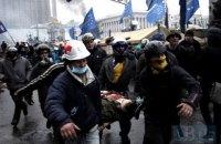 Рада одобрила назначение пенсий активистам Евромайдана, получившим инвалидность