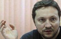 За сюжет о Лукьяновском СИЗО журналисту угрожают - Стець