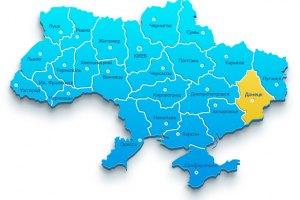 Янукович сравнил Донецкую область с ладонью, сердцем и локомотивом