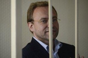 Суд перенес рассмотрение дела Волги на 14 сентября