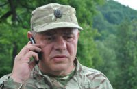 """Командира """"Прикарпатья"""" освободили из-под ареста"""