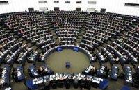 Во время заслушивания Генпрокуратуры по делу Тимошенко евродепутаты выходили из зала, - Немыря