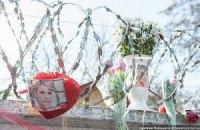 Тимошенко: из Качановской колонии делают потемкинскую деревню