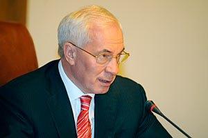 Азаров возмущен, что в Голосеевском парке в Киеве устроили свалку