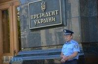 АП наняла лоббистов для продвижения интересов Украины в США