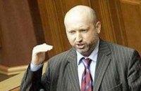 Турчинов уверен, отставка Луценко сфальсифицирована
