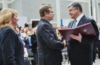 Порошенко присвоил Жемчугову звание Герой Украины
