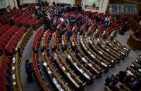 Депутаты от ПР ушли из сессионного зала ВР на заседание фракции