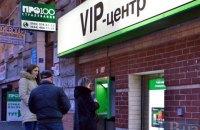 Приватбанк возобновил платежи корпоративных клиентов