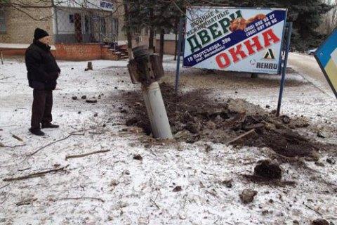 Украина потребовала от РФ компенсацию заобстрелы Мариуполя, Волновахи иКраматорска