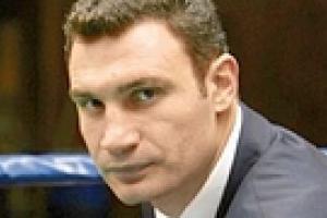 Блок Кличко оспорит в суде законность снижения Киевом тарифов на жилкомуслуги