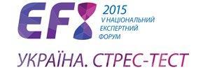 http://lb.ua/news/2015/03/23/299489_anons_v_natsionalniy_ekspertniy.html