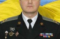 «Тату, тату..»  Лицар честі – полковник ЗСУ Сергій Циганок