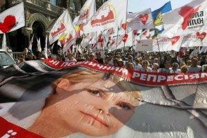 Мошенники просили у иностранцев пожертвования для Тимошенко
