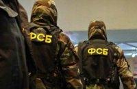 """ФСБ опубликовала видео оружия, изъятого якобы у украинских """"диверсантов"""""""