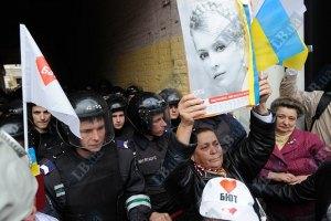 Митинг из-под Рады отправился в СИЗО поддерживать Тимошенко