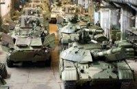 """Минобороны намерено активизировать сотрудничество с """"Укроборонпром"""""""