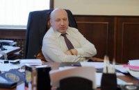 Генпрокуратура взялась за Турчинова