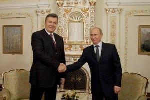 Путин призвал укреплять сложившиеся веками связи между Россией и Украиной