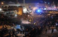 МВД завело дело из-за блокирования улиц в центре