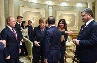 Украина меняет тактику переговоров по Донбассу