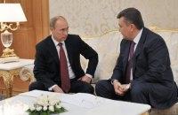 ГПУ потребует у Кремля обращения Януковича к Путину