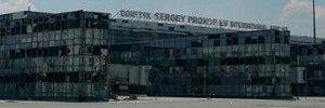 Оба терминала аэропорта Донецка находятся под контролем сил АТО