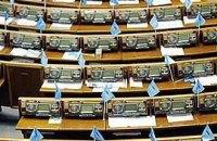 Фракция ПР пополнилась семью депутатами