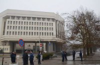 СБУ расследует захват админзданий в Крыму как теракт