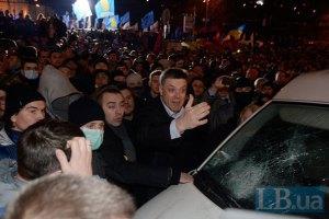 Тягнибок объявил революцию в Украине