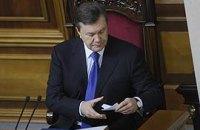 Януковича призывают предотвратить введение ювенальной юстиции