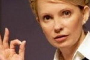 Тимошенко обещает вовремя вернуть 42 млрд. грн