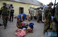 Батальону «Донбасс» приказали покинуть Широкино