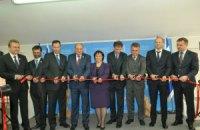 Во Львове открылось консульство Израиля