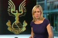 В ефірі BBC переплутали прапор ООН із логотипом комп'ютерної гри