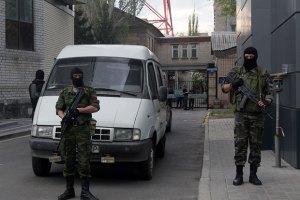 Вооруженные люди блокируют 59-ю ОИК в Донецкой области, - ЦИК