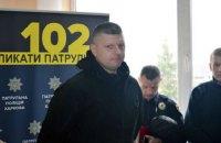 В Харькове назначили нового начальника патрульной полиции