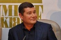 Онищенко попросил Раду предоставить ему оплачиваемый отпуск