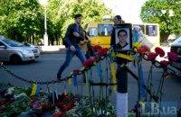 Европейцы раскритиковали следствие по событиям 2 мая в Одессе (документ)