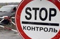 Иностранцы из 90 стран при въезде в Украину должны иметь 12 тысяч гривен