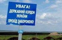Янукович и Медведев поделят сушу и море