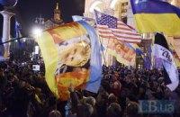 На Майдане проходит митинг в честь Оранжевой революции (ДОБАВЛЕНЫ ФОТО)