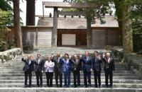 В Японии открылся саммит G7