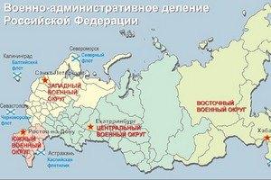 Россия привела в полную боеготовность войска Центрального военного округа