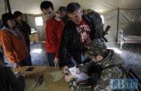 Правительство выделит еще 3 млрд гривен на помощь переселенцам с Донбасса в 2015