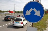 В Одесі даївець спровокував ДТП